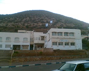 Shibli-Umm al-Ghanam local counsil.jpg