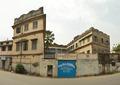 Shibpur Dinobundhoo Institution Main - School - 412 Grand Trunk Road - Sibpur - Howrah 2014-06-15 5100-5102 Archive.TIF