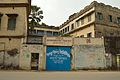 Shibpur Dinobundhoo Institution Main - School - 412 Grand Trunk Road - Sibpur - Howrah 2014-06-15 5103.JPG