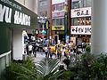 Shibuya Town in 2008 Early Summer - panoramio - kcomiida (21).jpg
