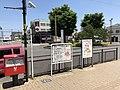 Shin-Anjo-Station-3.jpg