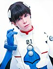 Shinji Ikari cosplay with plugsuit.jpg