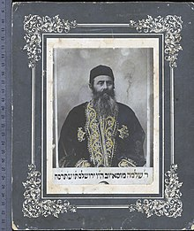 Shlomo Moussaieff.jpg