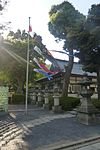 Shoin shrine koinobori - april 30 2017.jpg