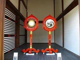 Shōko (instrument) - Shōko