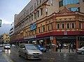 Shophouse conversions, Jalan Tun H S Lee-Jalan Sultan, central Kuala Lumpur.jpg
