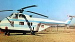 Sikorsky-Westland s55 - The Fisrt Helicopter in Iran Used by Mohammad Reza Pahlavi.jpg