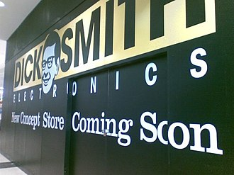 Dick Smith (retailer) - Hornsby DSE, housed inside Westfield Hornsby, was the first store to be renovated under the new concept