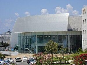 English: Smolarz Auditorium, Tel Aviv Universi...