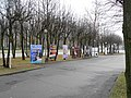 Smolensk, Lenin square, 4 - 8.jpg