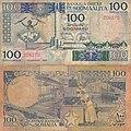 Somalia 100 Schilling.jpg