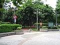 South East Entrance of Daan Park.JPG