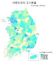 South Korea urbanization.svg