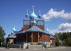 Anchorage - 4th Avenue - Alaska (USA)