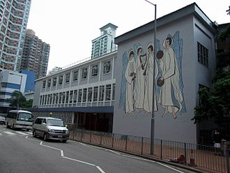 Kennedy Road, Hong Kong - St. Francis' Canossian College along Kennedy Road