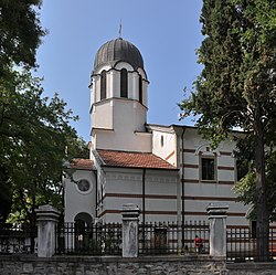 St Demetrius Cathedral Belfry - Stara Zagora.jpg