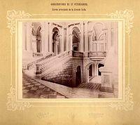 St Petersburg Conservatory Foyer.jpg