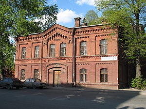St Petersburg Psychiatric Hospital of Specialized Type with Intense Observation - Image: St Petersburg Psychiatric Hospital of Specialized Type with Intense Observation