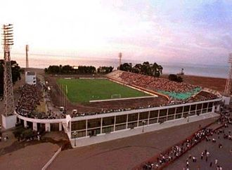 Tsentral Stadium (Batumi) - Image: Stadioni Batumi