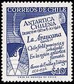StampAntarticaChilena1958scott310.jpg
