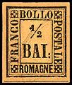 StampRomagna1859Michel1.jpg