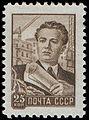 Stamp 9 1959 2218.jpg