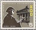 Stamp GDR 1966 Michel 1161.JPG