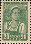 Stamp Soviet Union 1937 CPA558.png