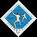 Stamp Soviet Union 1966 CPA3359.jpg