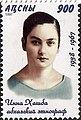 Stamp of Abkhazia - 1997 - Colnect 999805 - Inna Khashba.jpeg