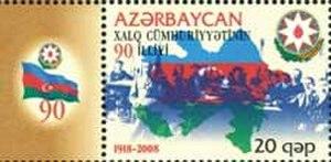 Republic Day (Azerbaijan) - Image: Stamp of Azerbaijan 827