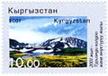 Stamp of Kyrgyzstan turism 3.jpg