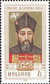 Stamp of Moldova md413.jpg