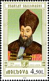 Stamp of Moldova md633.jpg