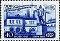 Stamp of USSR 2056.jpg