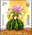 Stamp of Ukraine s1379.jpg