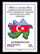 Stamps of Azerbaijan, 1992-160.jpg