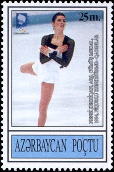Stamps of Azerbaijan, 1995-297