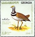 Stamps of Georgia, 2010-12.jpg