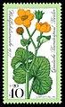 Stamps of Germany (Berlin) 1977, MiNr 557.jpg