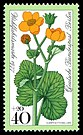 Stamps of Germany (Berlin) 1977, MiNr 557.jpg