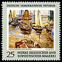 Stamps of Germany (DDR) 1969, MiNr 1531.jpg
