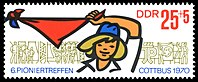 Stamps of Germany (DDR) 1970, MiNr 1597.jpg