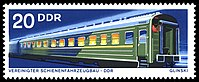 Stamps of Germany (DDR) 1973, MiNr 1846.jpg
