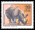 Stamps of Germany (DDR) 1975, MiNr 2033.jpg