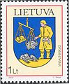 Stamps of Lithuania, 2005-08.jpg