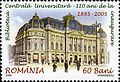Stamps of Romania, 2005-104.jpg