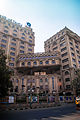 State Bank of India Head Office, Kolkata.jpg