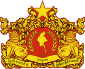 State seal of Myanmar.svg