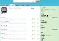 StatusNet-zh CN.png